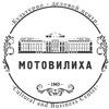 """КДЦ """"Мотовилиха"""" Аренда залов Пермь"""