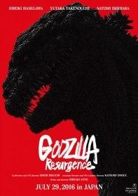 Годзилла / Godzilla Resurgence / Shin Gojira (2016)
