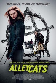 Уличные коты / Alleycats (2016)