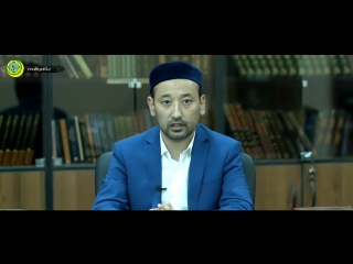 Бауыржан Әбдуәлі. Оразаны бұзатын жағдайлар (2-бөлім)