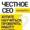 SEOVivat - seoаудиты, консультации, продвижение
