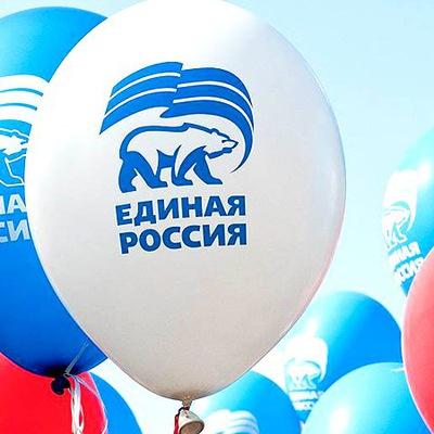 Единая Россия-Хворостянка