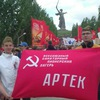 Под флагом «Алтайского Артека»