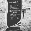 Артём Пискунов фото #25