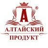 Алтайский продукт