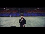 Баста -Выпускной (Live Олимпийский 2017)