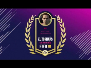 Эль Торнадо - FIFA 18