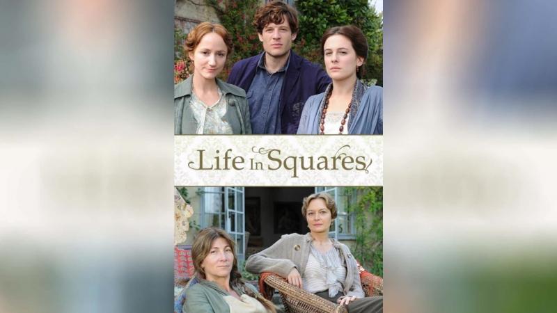 Жизнь в квадратах (2015) |