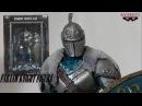 Banpresto Dark Souls Faraam knight figure UNBOXING LOOK AT THE DETAILS