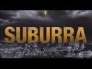 7 vizi capitale - Piotta feat. Il muro del canto [ SUBURRA : BLOOD ON ROME 2017 Theme song 01x10 ]
