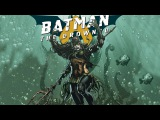 БЭТМЕН СТАЛ АКВАМЕНОМ! BATMAN THE DROWNED! DARK NIGHTS METAL! DC COMICS! DC REBIRTH