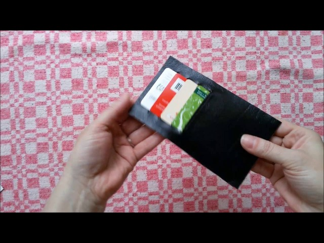 Кармашки для пластиковых карт » Freewka.com - Смотреть онлайн в хорощем качестве