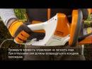 Электрические мотоножницы STIHL, проверка инструмента на безопасность, HSE 42