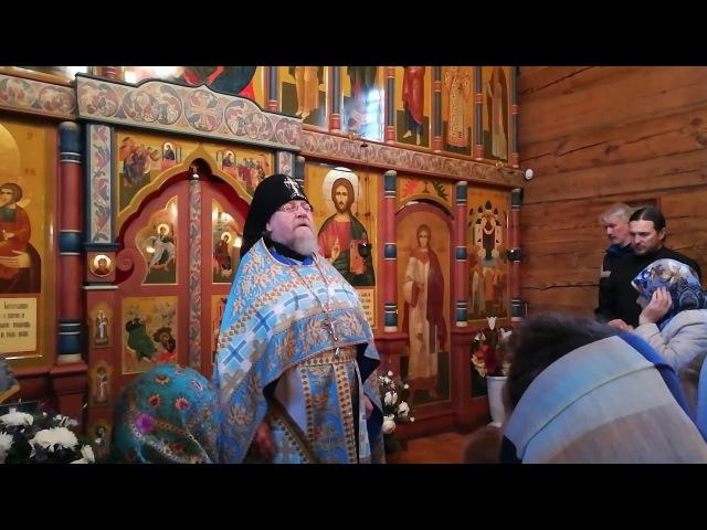 Проповедь отца Власия в Покровском храме на Высоком в г. Боровске 14.10.2017