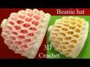 Gorro a Crochet 3D en punto panal o nido de abeja de dos colores reversibles tejidos tallermanualper