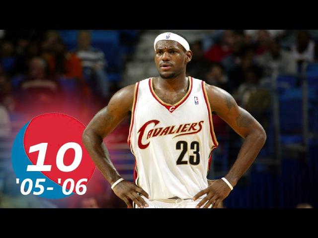 LeBron James Top 10 Plays of the 2005-2006 NBA Season