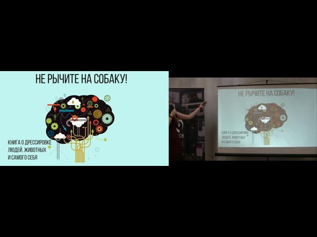ТЫЖДИЗАЙНЕР Дарья Кошкина — Как развиваться дизайнеру