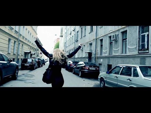 Танцы минус Город сказка 2012