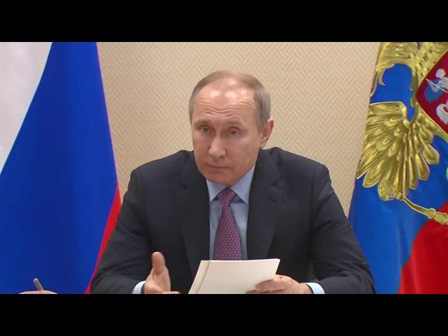 ПУТИН провел Заседание Военно-промышленной комиссии в Рыбинске 25.04.2017