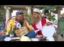 Наша Russia Сифон и Борода - Стринги