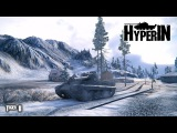 Tiger II - Виндсторм и подарок судьбы