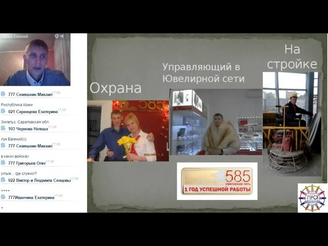 2016 11 23 Галун Евгений Как стать директором