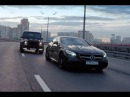 Night Lovell - RIP Trust / Mercedes S63 AMG Coupe G63 AMG Brabus Perfomance