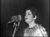 Поёт Нина Бродская (1967)