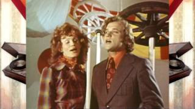 Liepziedu Laiks - Margita Freidenfelde; Ēriks Vegners (1977)