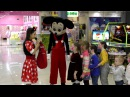 Аниматоры на детском празднике: Минни и ростовая кукла Микки-маус. Аквагрим. Раз ...
