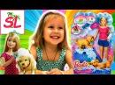 Кукла Барби с собачкой Таффи Водные забавы. Распаковка игрушек для девочек