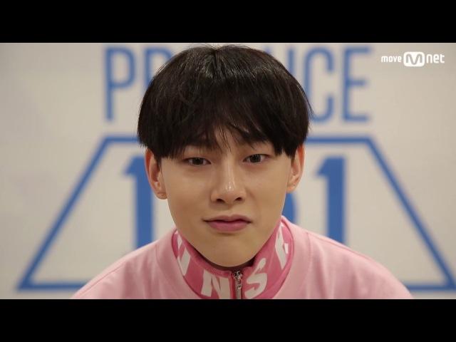 Produce 101 S2 Special Eye Contact ㅣKwon Hyun Bin ㅣYG K