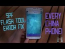 How To Unbrick Every China Phone ! SP Flashtool Error Fix Tutorial [HD]