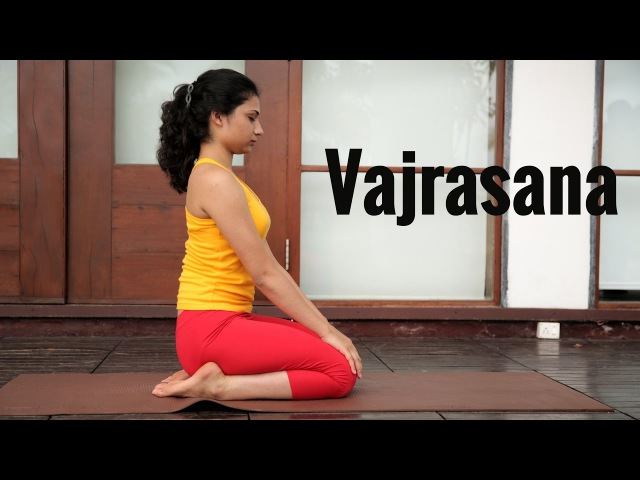 Vajrasana \/ the thunderbolt \/ the diamond pose \/ the sitting asana in Yoga - YouTubeйога, эзотерика, Шива, сознание, саморазвитие, зож, белояр, аура, бог, Медитация