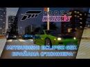 MITSUBISHI ECLIPSE GSX Брайана О'Коннера в Forza Horizon 3