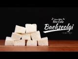 ESPUMA BAEKSEOLGI (Snow White Rice Cake)