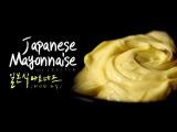 JAPANESE MAYONAISE (LECITIN)