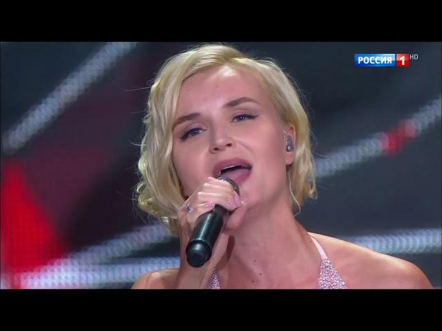 Полина Гагарина - Небо и земля. Юбилейный концерт Киркорова. 50 лет