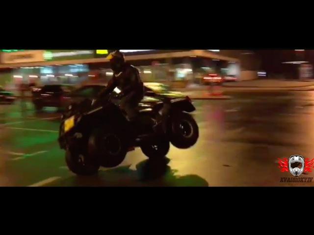 KK| Вертлявыйчеленж ATV STREET DRIFTING