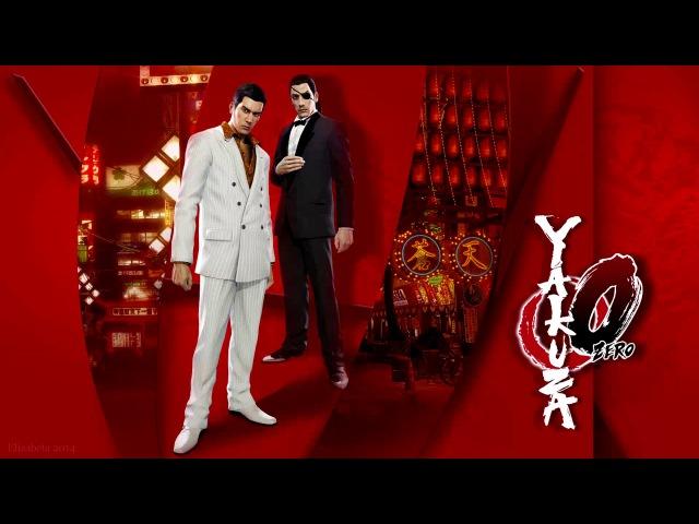 Yakuza 0 OST - 14 Receive You 〜Tech Trance Arrange〜