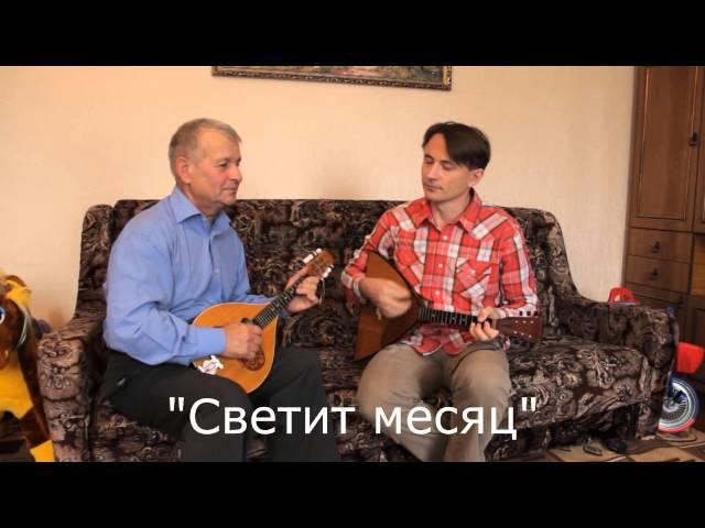 с.Новодубовое. Кукуев Т.И. Игра на мандолине.