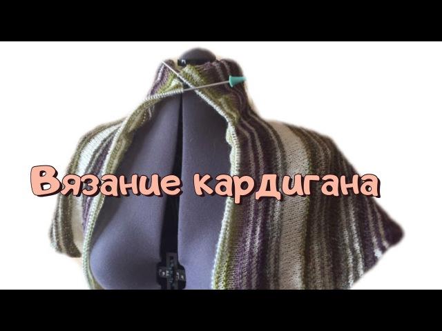 Диагональный кардиган от дизайнера трикотажа Hanne Falkenberg ПОЯСНЕНИЯ