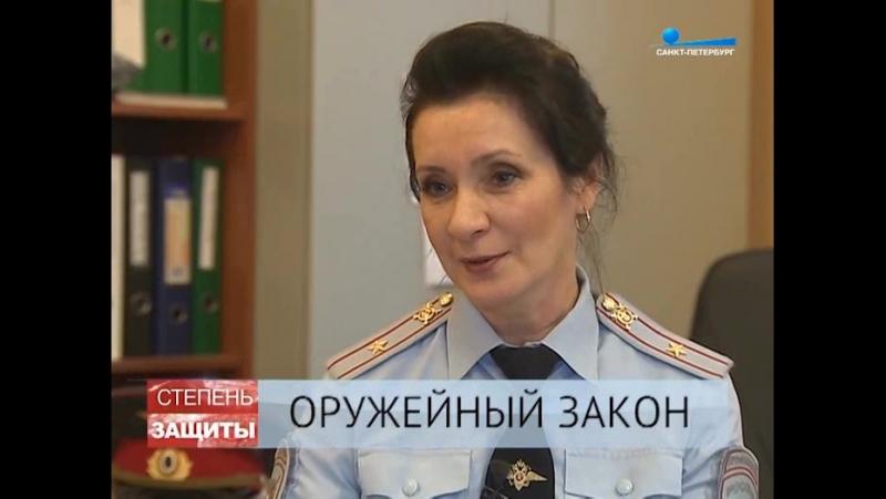 ТК Санкт-Петербург - обсуждение возможных изменений законодательства в области оборота оружия