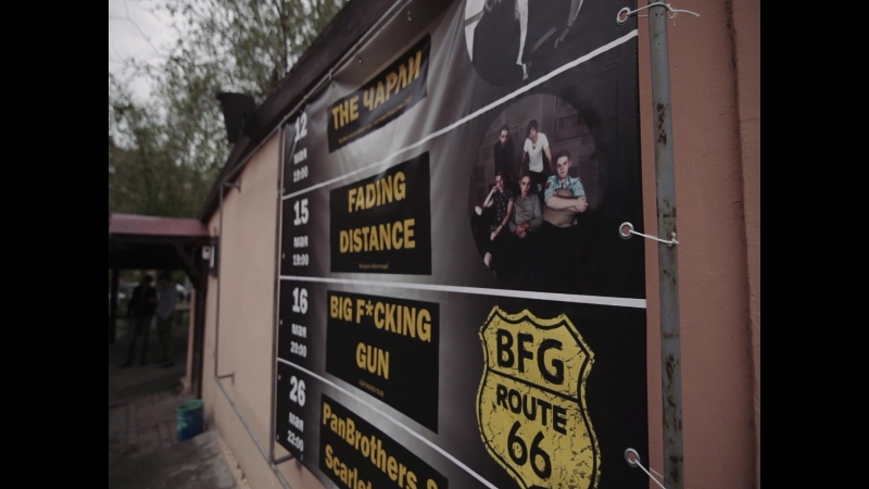 Fading Distance - To The Horizon Tour 2017: Day 5 Volgograd