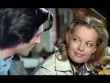 Сезар и Розали. (1972. Франция, Италия, ФРГ. Советский дубляж).
