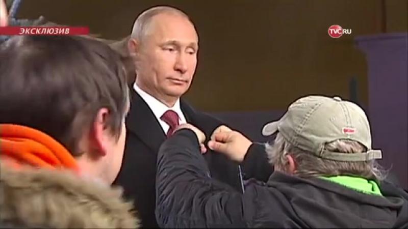 Запрещённое кино про Путина