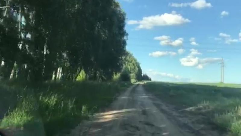 Дорога на VMF part1
