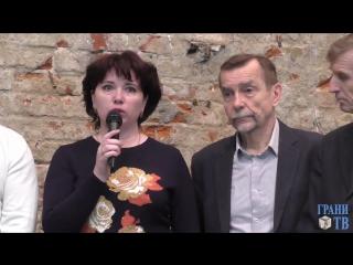 Всероссийская стачка - 2017. Подпольная пресс-конференция дальнобойщиков и фермеров