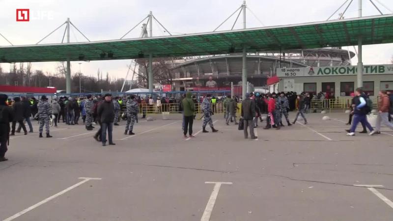 Болельщики собираются на стадион Локомотив в Черкизово — Прямая трансляция