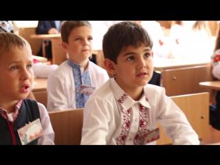 Первоклашка АЛЬБЕРТИК. Одесса Школа №1 1-Б